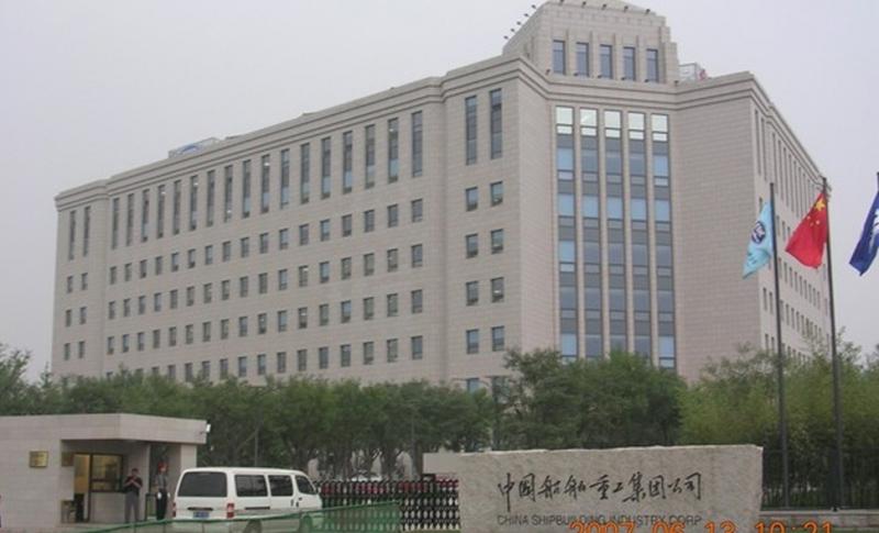 中国船舶重工集团总公司
